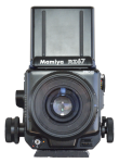 mamiya-front-lenshood-up